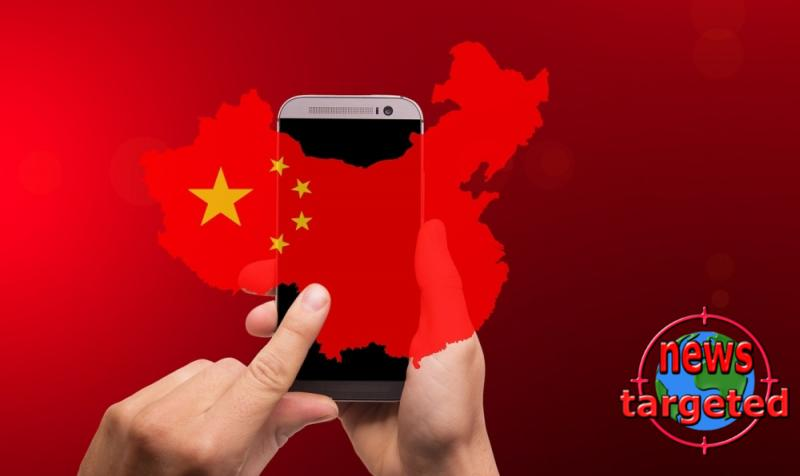 Best-VPN-China-Mobile-1-Chinese-Red.jpg