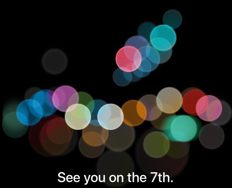 iPhone 7 revealed on September 7