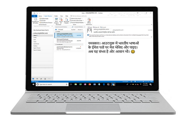 Microsoft will now support email...