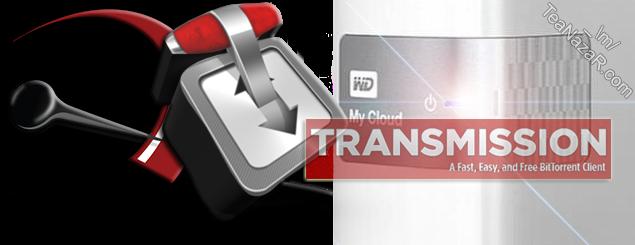 thumb_WDMyCloud_Transmission_2.84-(wd_v1.06).png