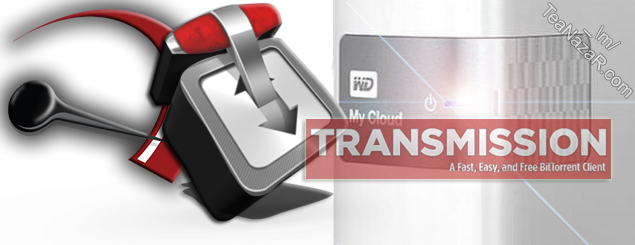 thumb_WDMyCloud_Transmission_2.92.png